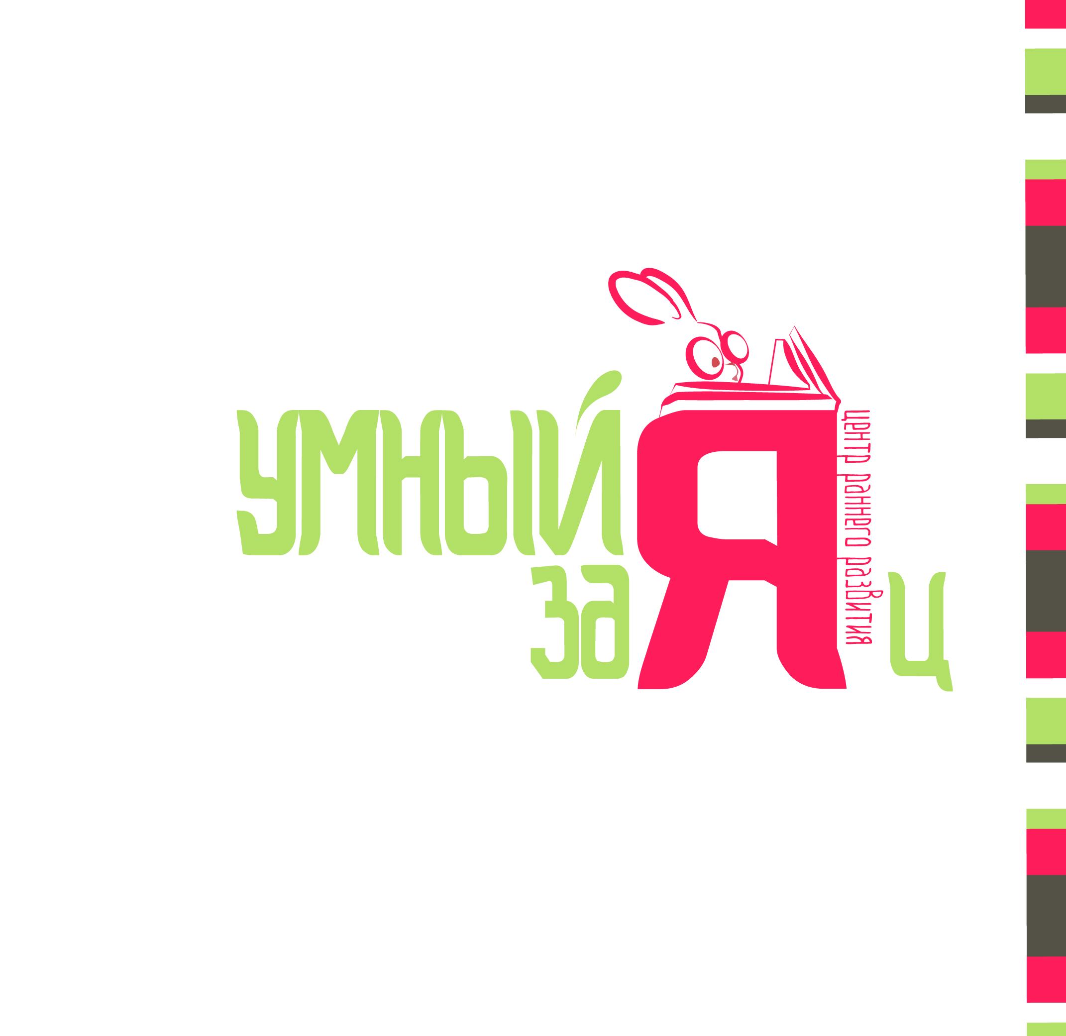 Разработать логотип и фирменный стиль детского клуба фото f_38655689ae67dd1d.jpg