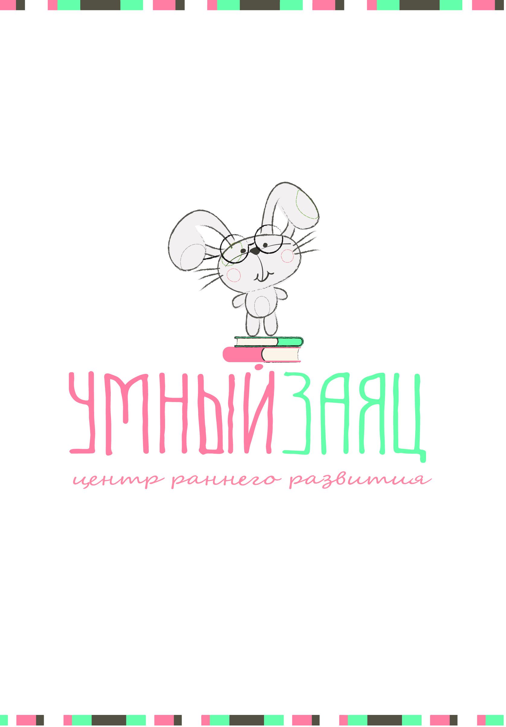 Разработать логотип и фирменный стиль детского клуба фото f_762555b84f475a49.jpg