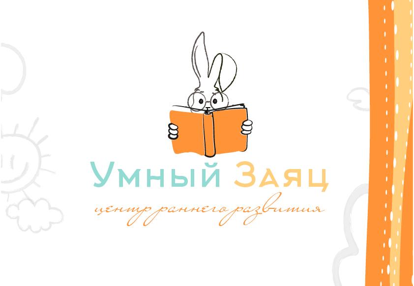 Разработать логотип и фирменный стиль детского клуба фото f_9805558e23912cff.jpg