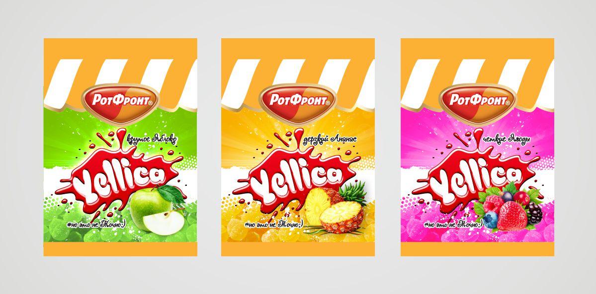 Разработка дизайна упаковки для желейных конфет от Рот Фронт фото f_0035a5f431bd1433.jpg