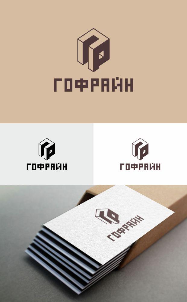 Логотип для компании по реализации упаковки из гофрокартона фото f_0735cdee196373c2.jpg