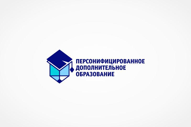 Логотип для интернет-портала фото f_0945a5735ac4bfd1.jpg