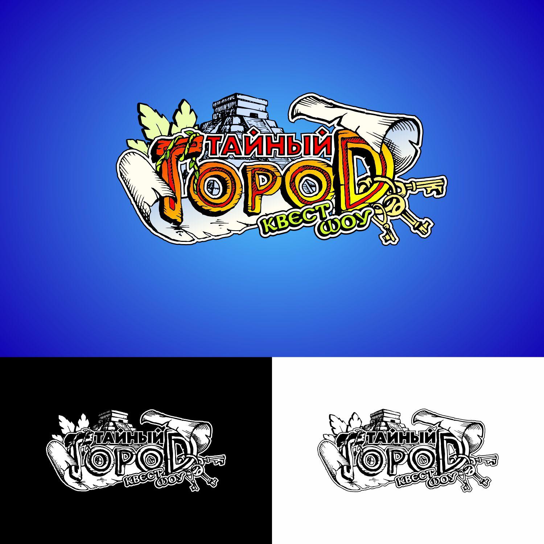 Разработка логотипа и шрифтов для Квеста  фото f_1125b48cadc4283f.jpg