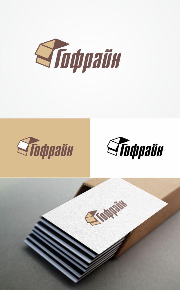 Логотип для компании по реализации упаковки из гофрокартона фото f_1325cdee44244d98.jpg