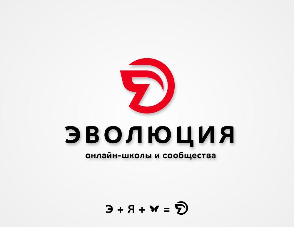 Разработать логотип для Онлайн-школы и сообщества фото f_3325bc906cc26123.jpg