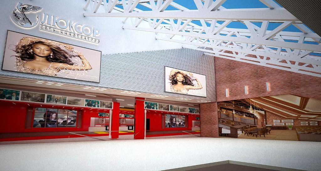 Концептуальный дизайн шоу-рума мебельного магазина фото f_4165a755944c956c.jpg