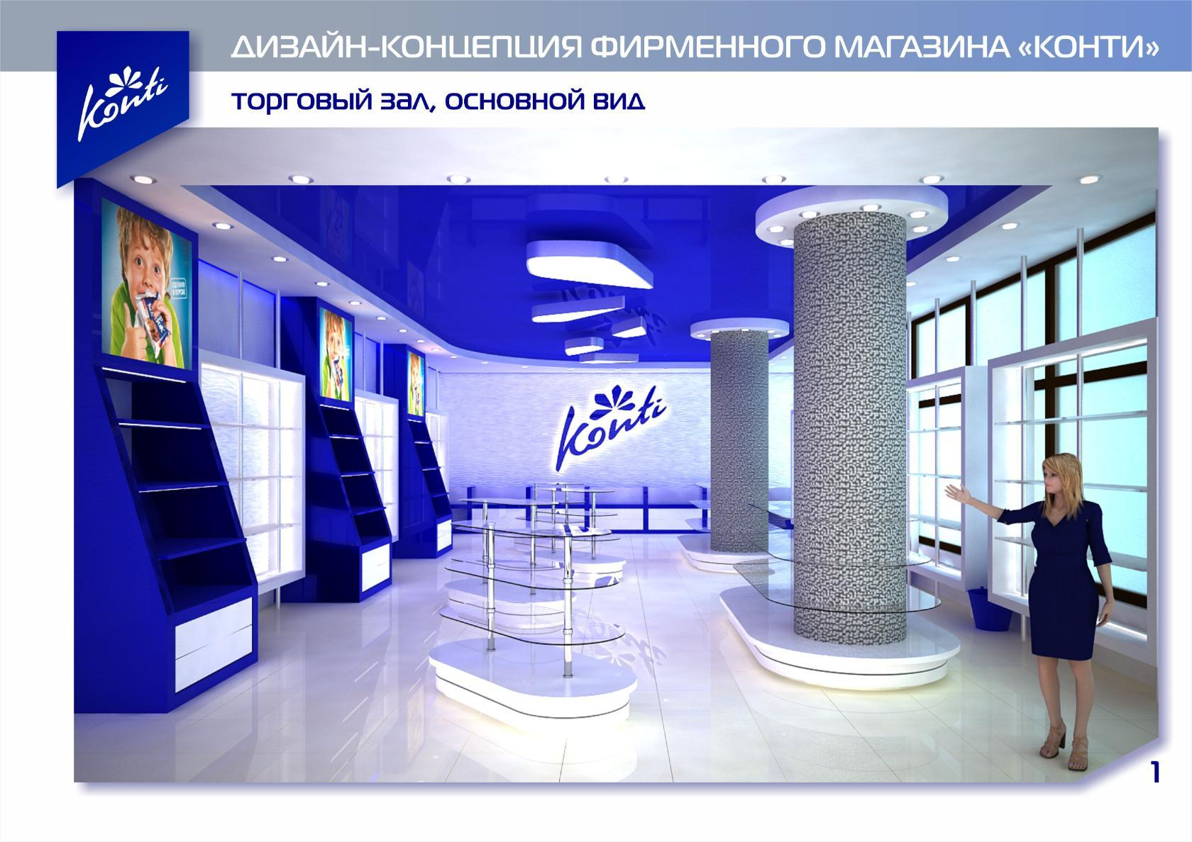 Концептуальный дизайн шоу-рума мебельного магазина фото f_4745a75594d03589.jpg
