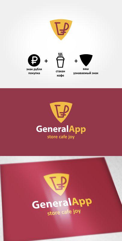 Разработать логотип для магазина/кафе на АЗС фото f_5495a58b2cac045e.jpg