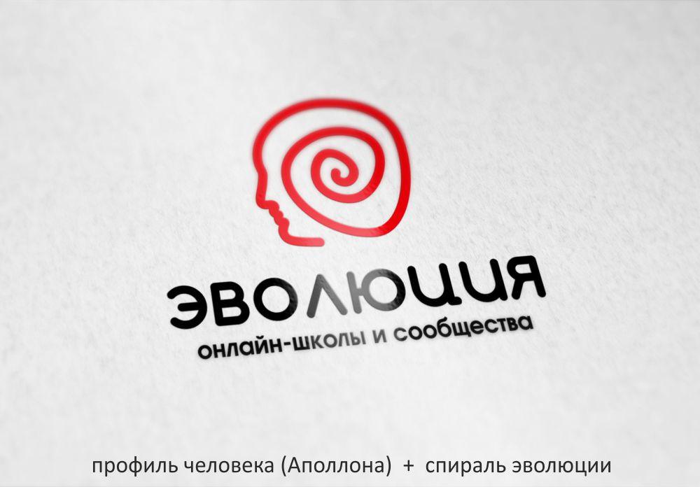 Разработать логотип для Онлайн-школы и сообщества фото f_6695bc83a7d60295.jpg