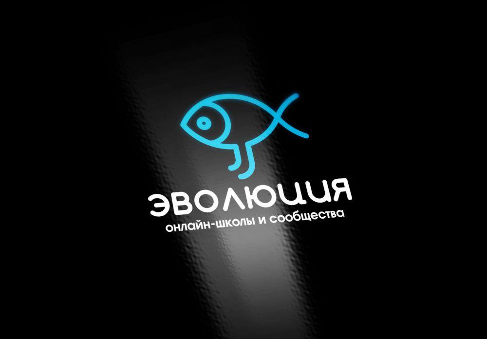 Разработать логотип для Онлайн-школы и сообщества фото f_6815bc83a829518f.jpg