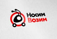НосимВозим (победа в конкурсе)