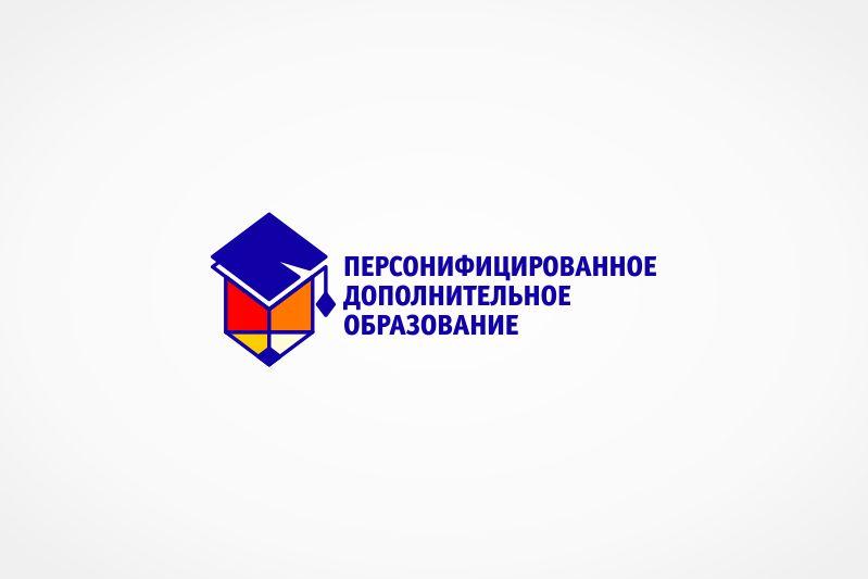 Логотип для интернет-портала фото f_8015a5735cb2bd88.jpg