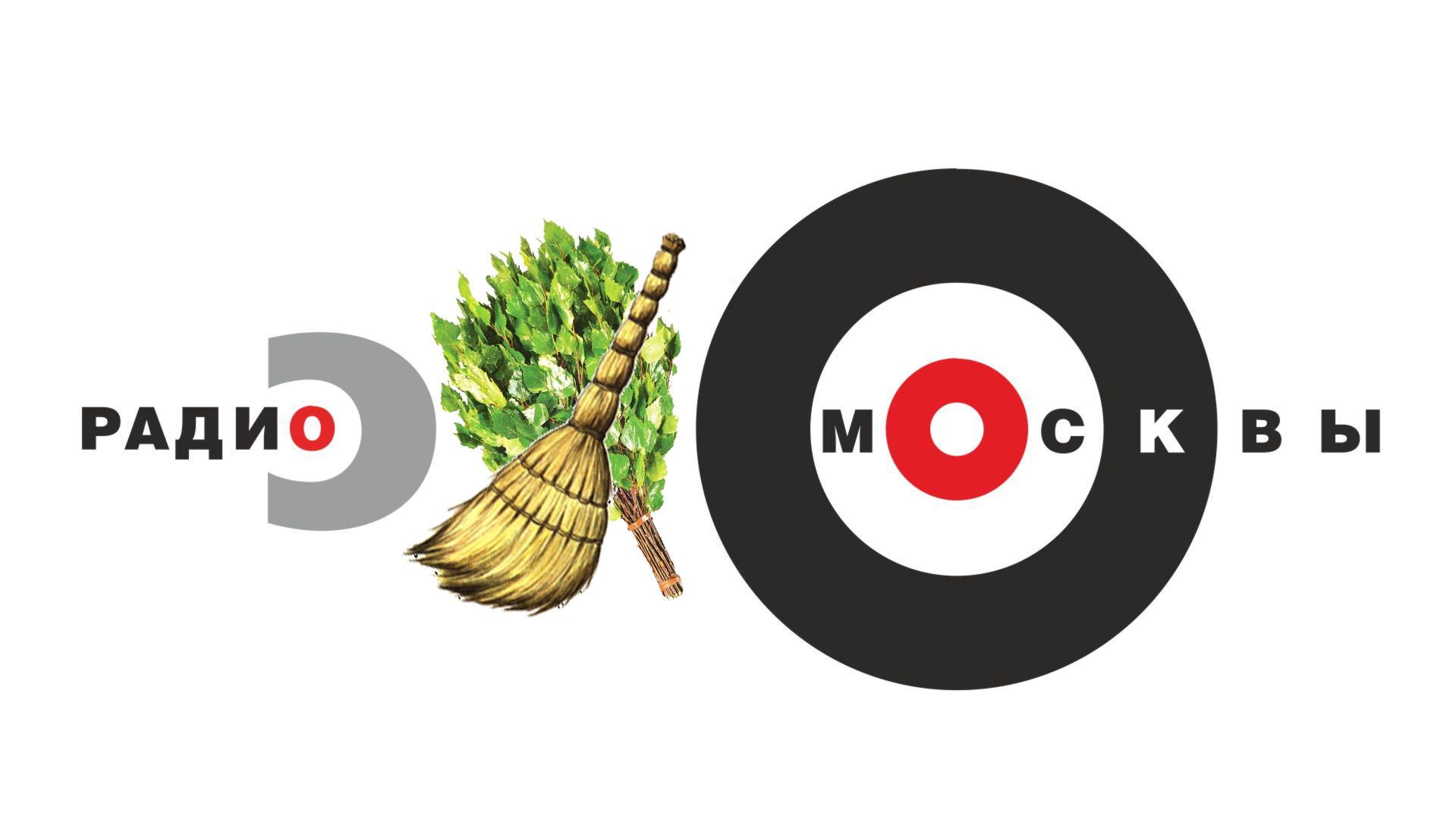 Дизайн логотипа р/с Эхо Москвы. фото f_34856210627e438e.jpg