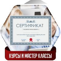 Создать рекламную компанию в Яндекс Директ по курсам и мастер классам