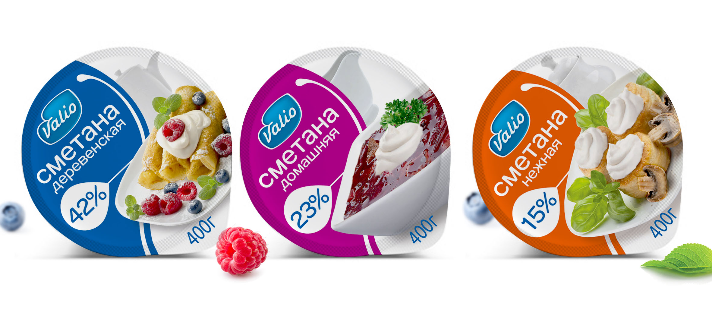 """Design of the concept sour cream """"Valio"""""""