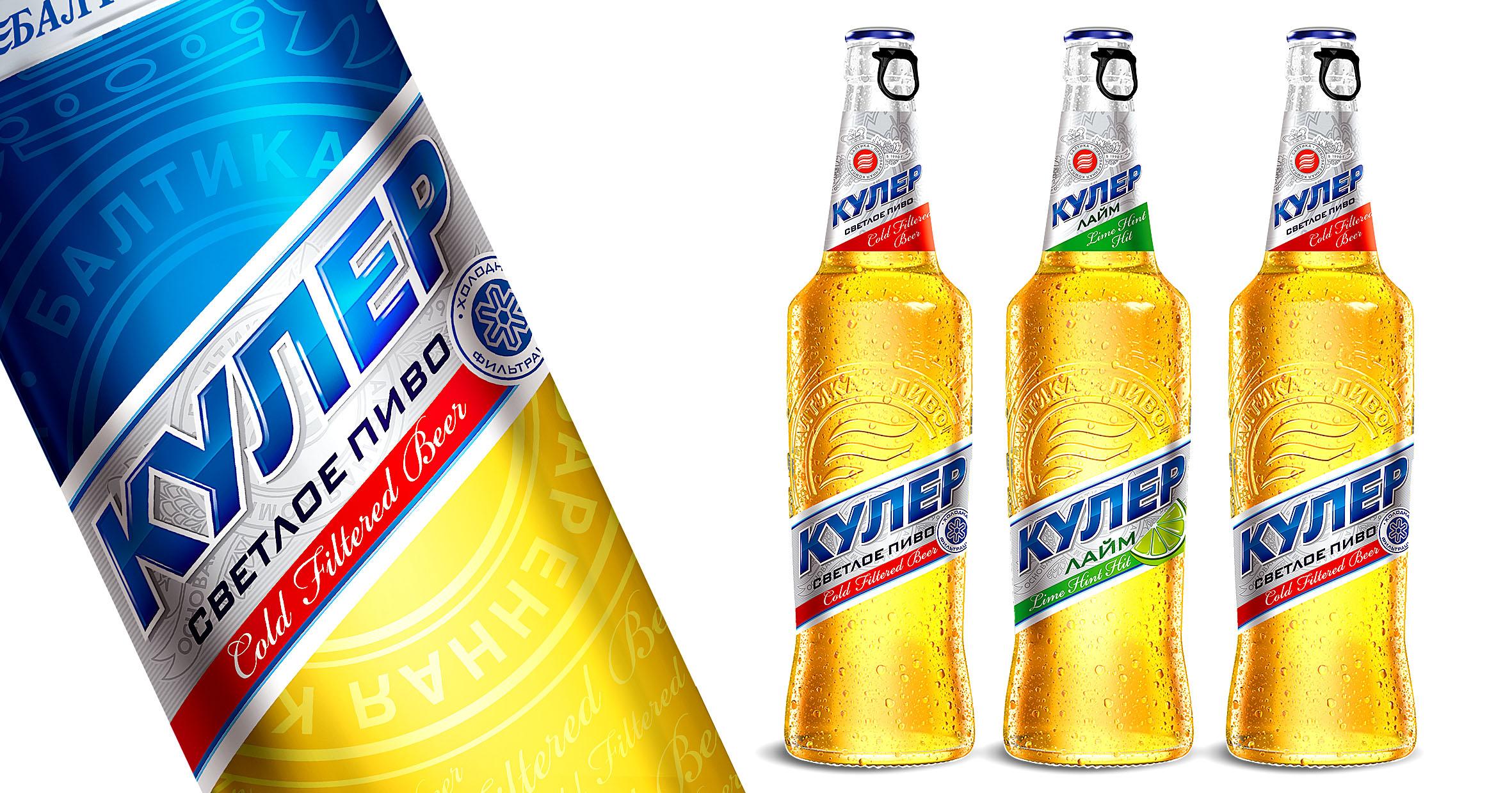 "Concept design beer ""Cooler"" Baltika-Carlsberg"