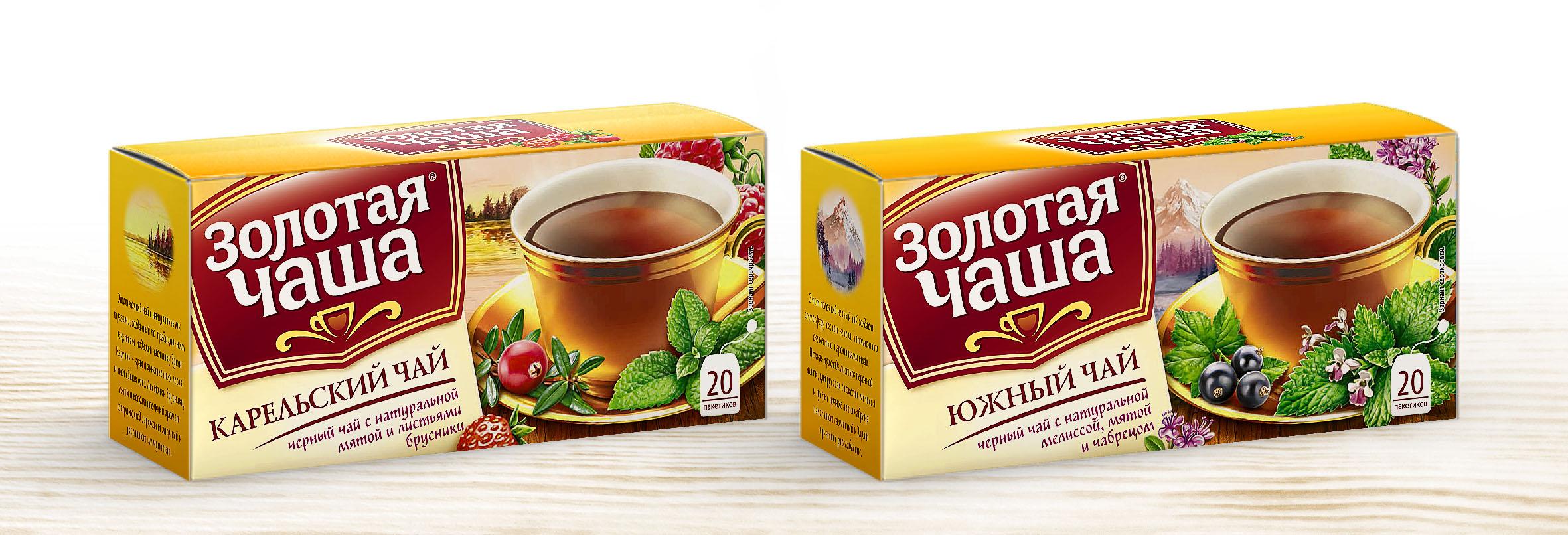 "Design of the concept tea TM ""Golden Cup"""