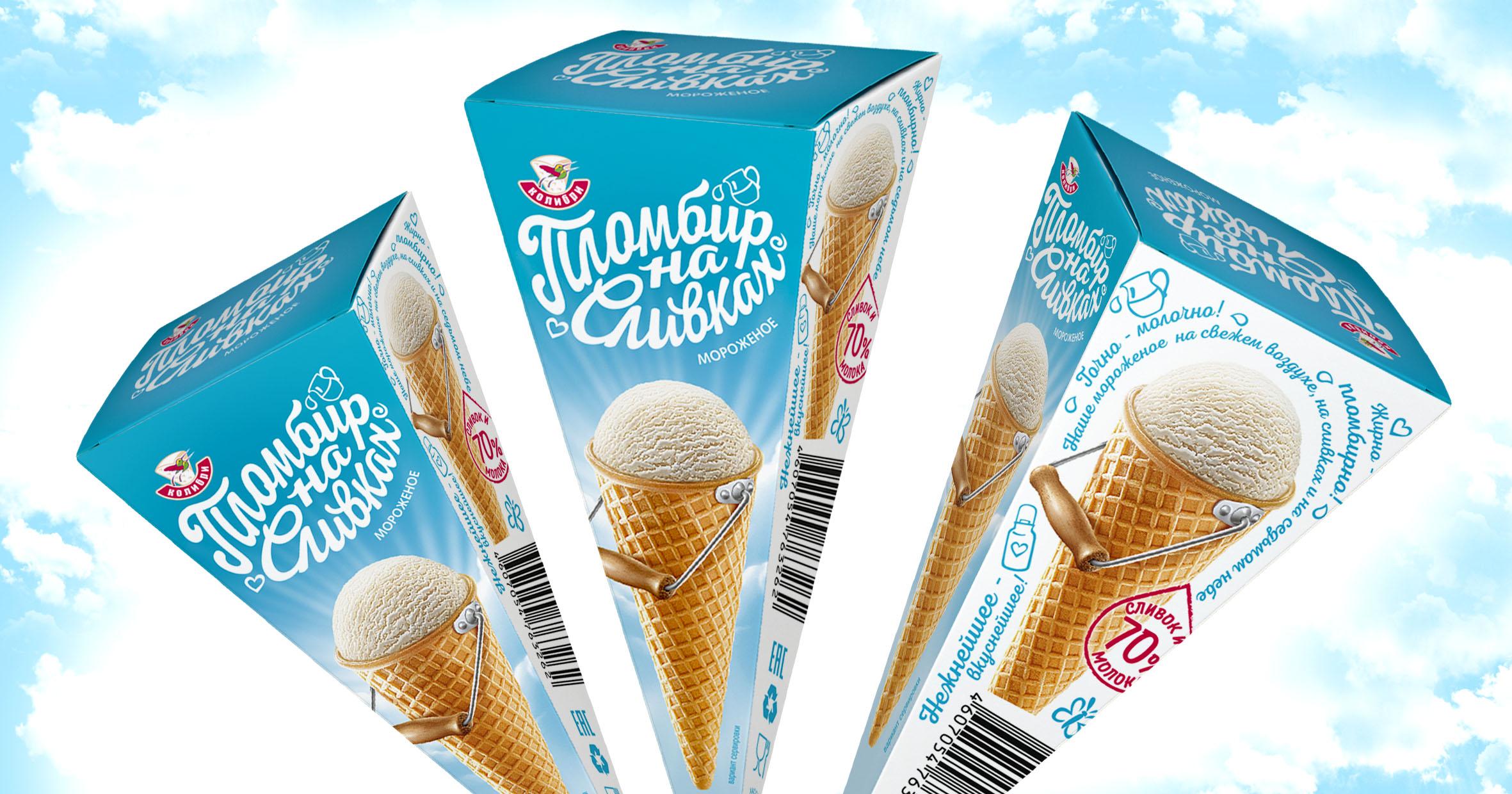 Design of the concept ice cream
