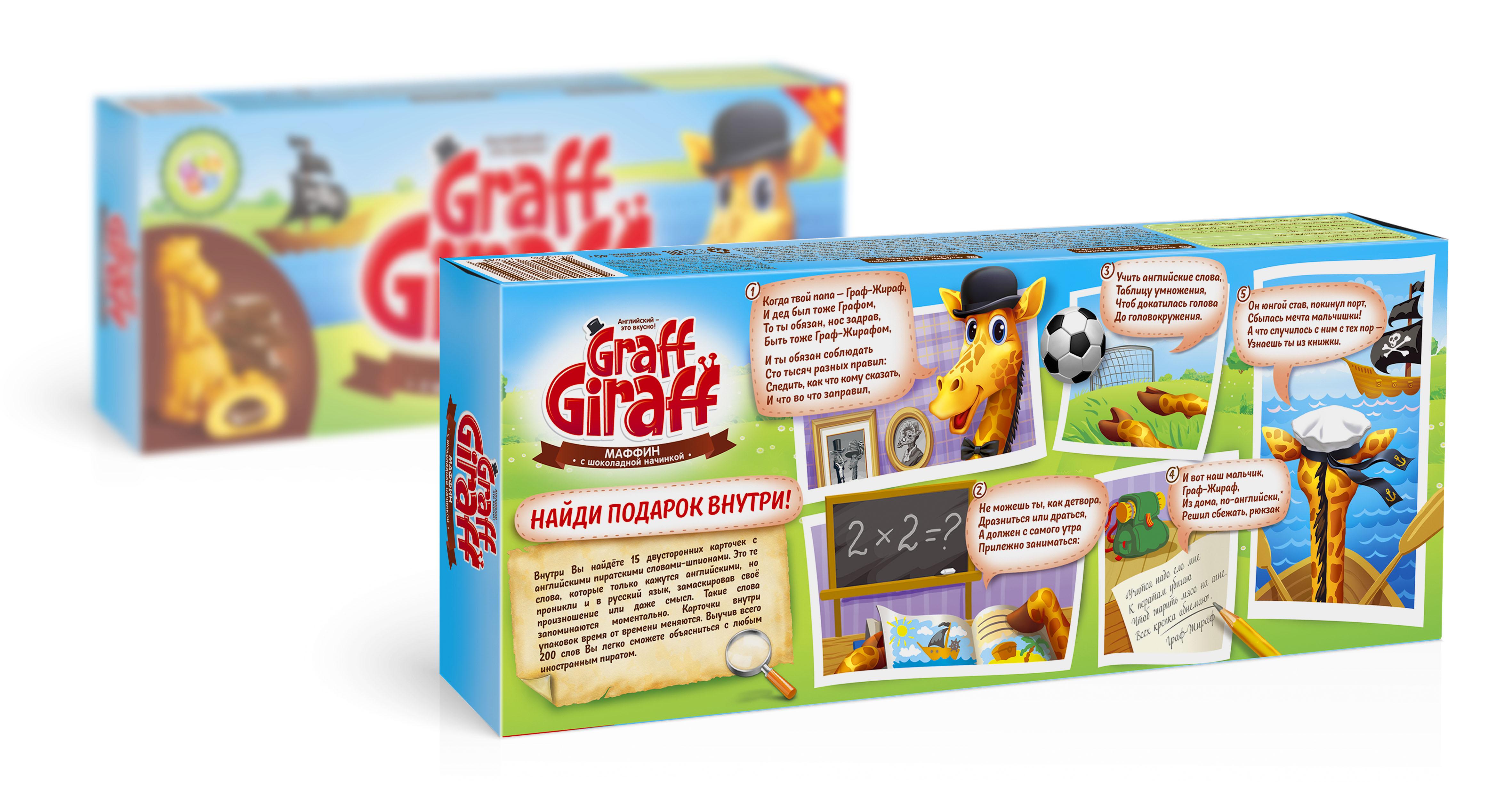 "Design concept for children's muffins ""Graff Giraffe"""