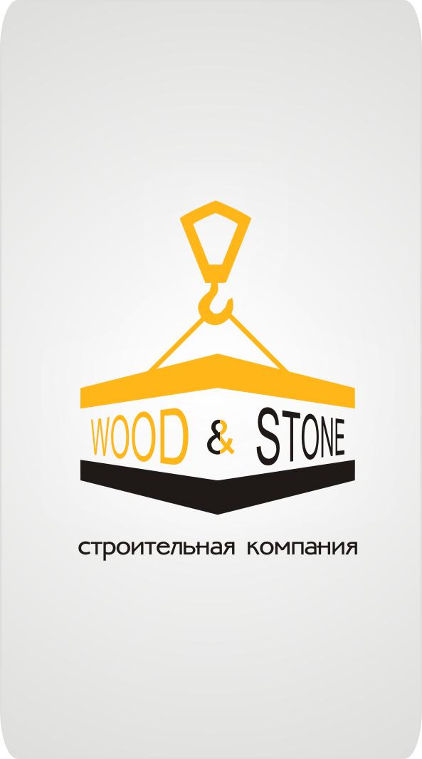 Логотип и Фирменный стиль фото f_0945496d9773dff9.jpg