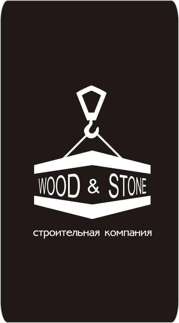 Логотип и Фирменный стиль фото f_3015496d9ce1ba1c.jpg
