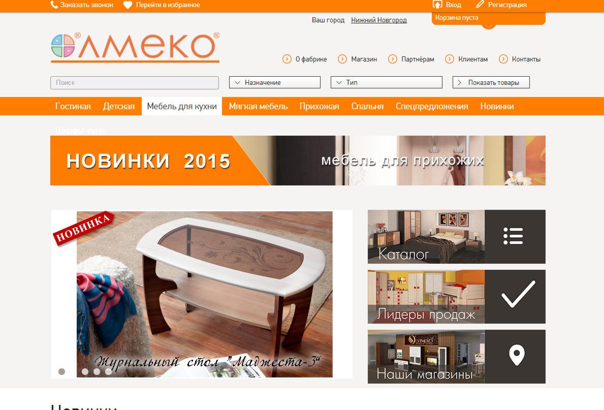 Ребрендинг/Редизайн логотипа Мебельной Фабрики фото f_399548e9d0594897.jpg