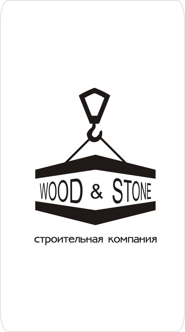 Логотип и Фирменный стиль фото f_7695496d9ea68db8.jpg