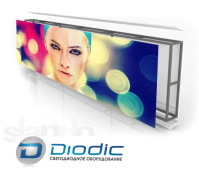 "Компания ""Diodic"""
