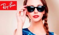 Интернет-магазин по продаже солнцезащитных очков