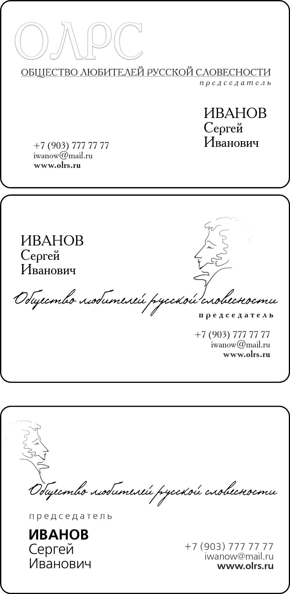 дизайн  визитки фото f_4d78c6e7cb41f.jpg