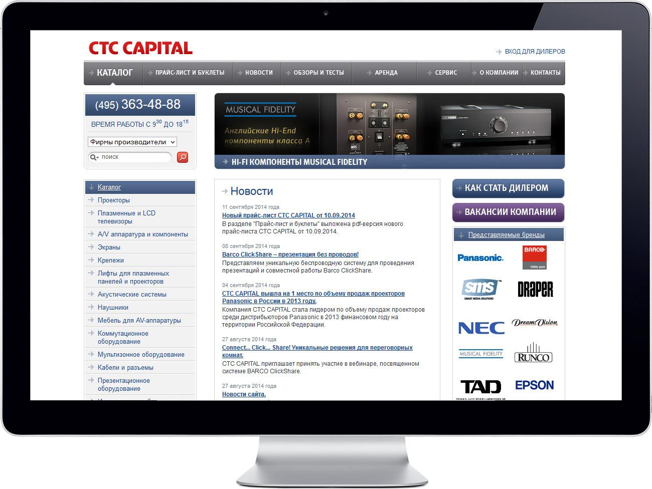 Разработка сайта-каталога CTC CAPITAL