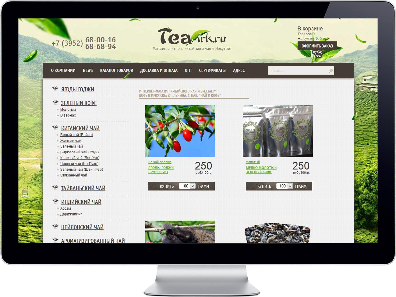 Разработка интернет-магазина китайского чая и кофе Tea-irk.ru