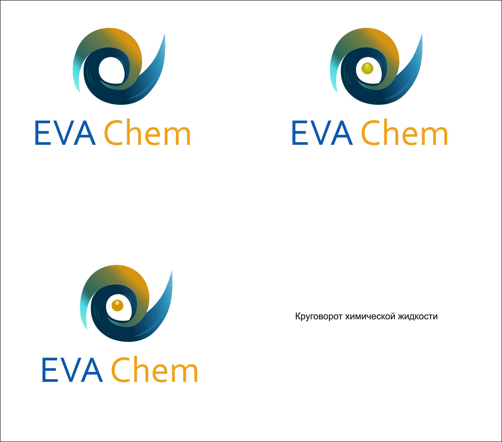 Разработка логотипа и фирменного стиля компании фото f_569571e53aa7fce1.jpg