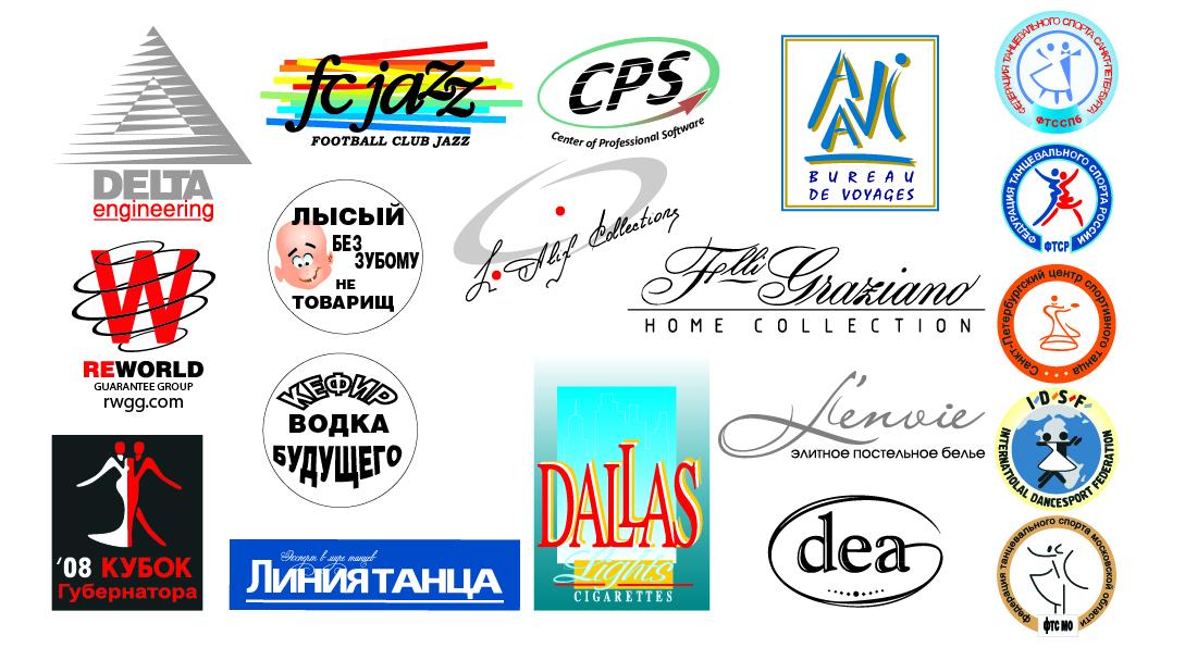 Логотип для марки специй и приправ Секрет Шефа фото f_5535f3e422743aea.jpg