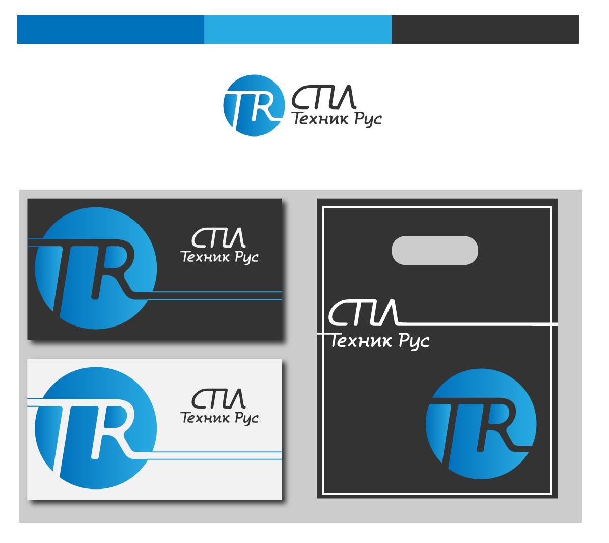 Разработка логотипа и фирменного стиля фото f_09959b00dfe4834c.jpg