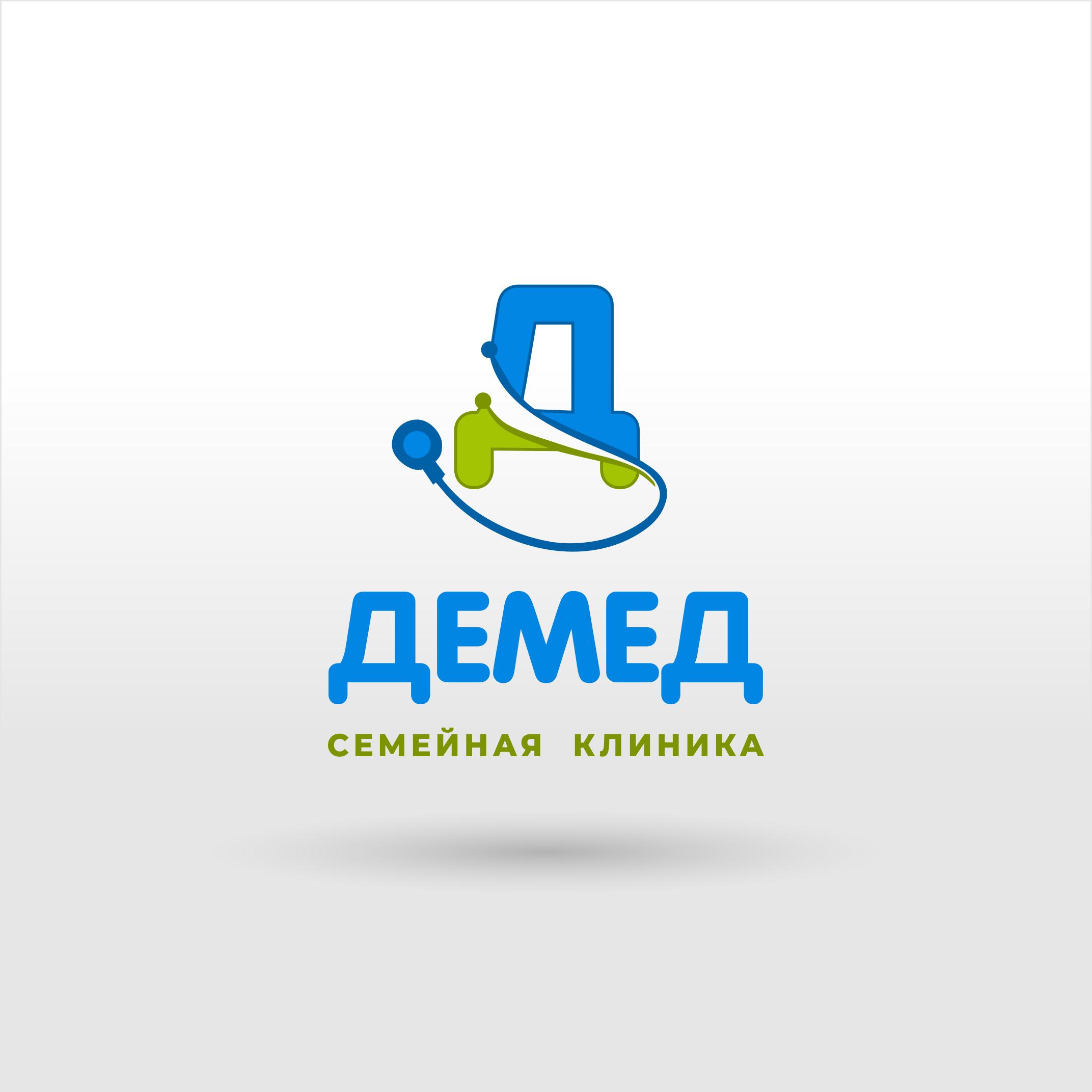 Логотип медицинского центра фото f_0985dcb987a96569.png