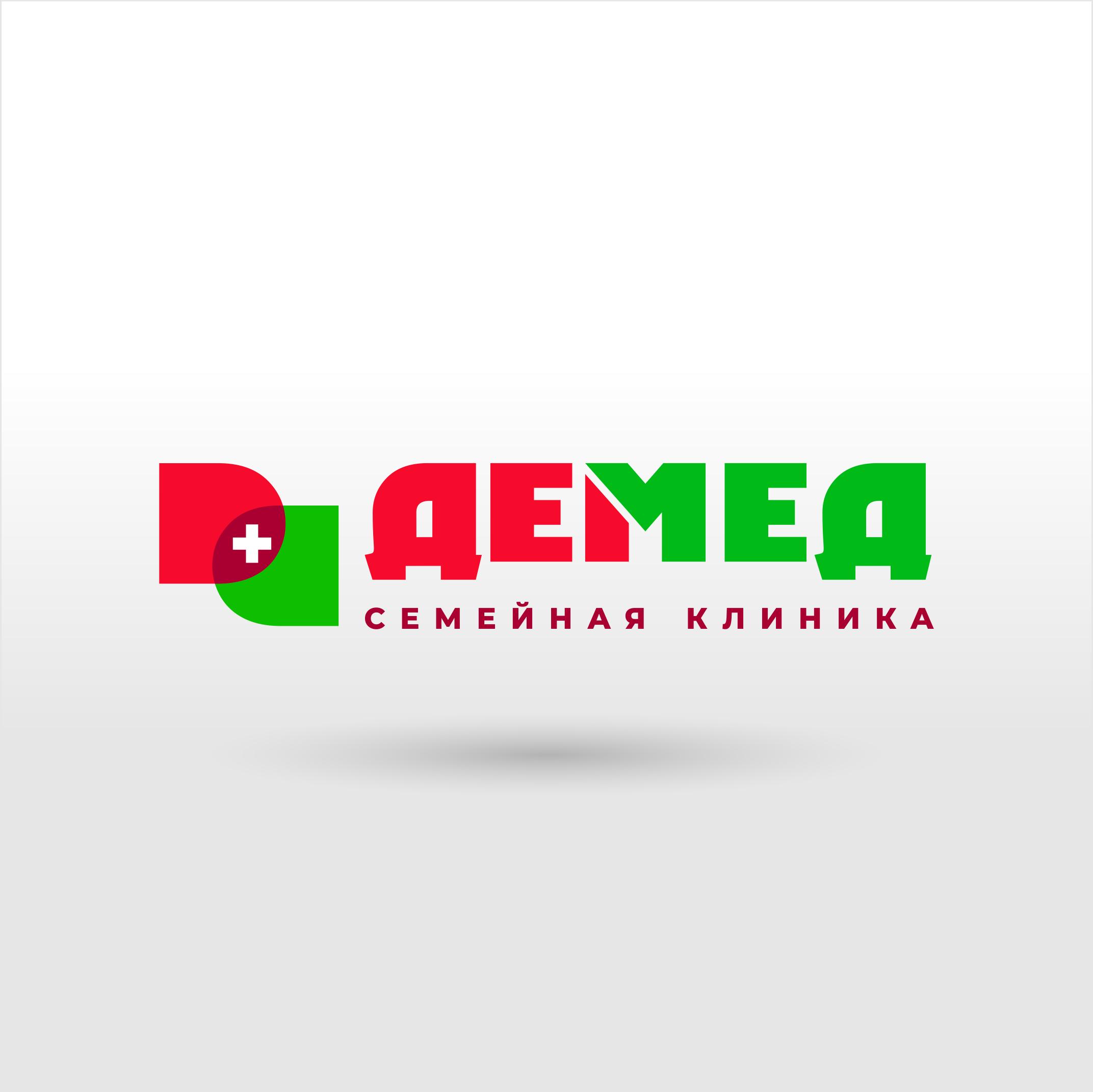 Логотип медицинского центра фото f_5185dcb988429326.png
