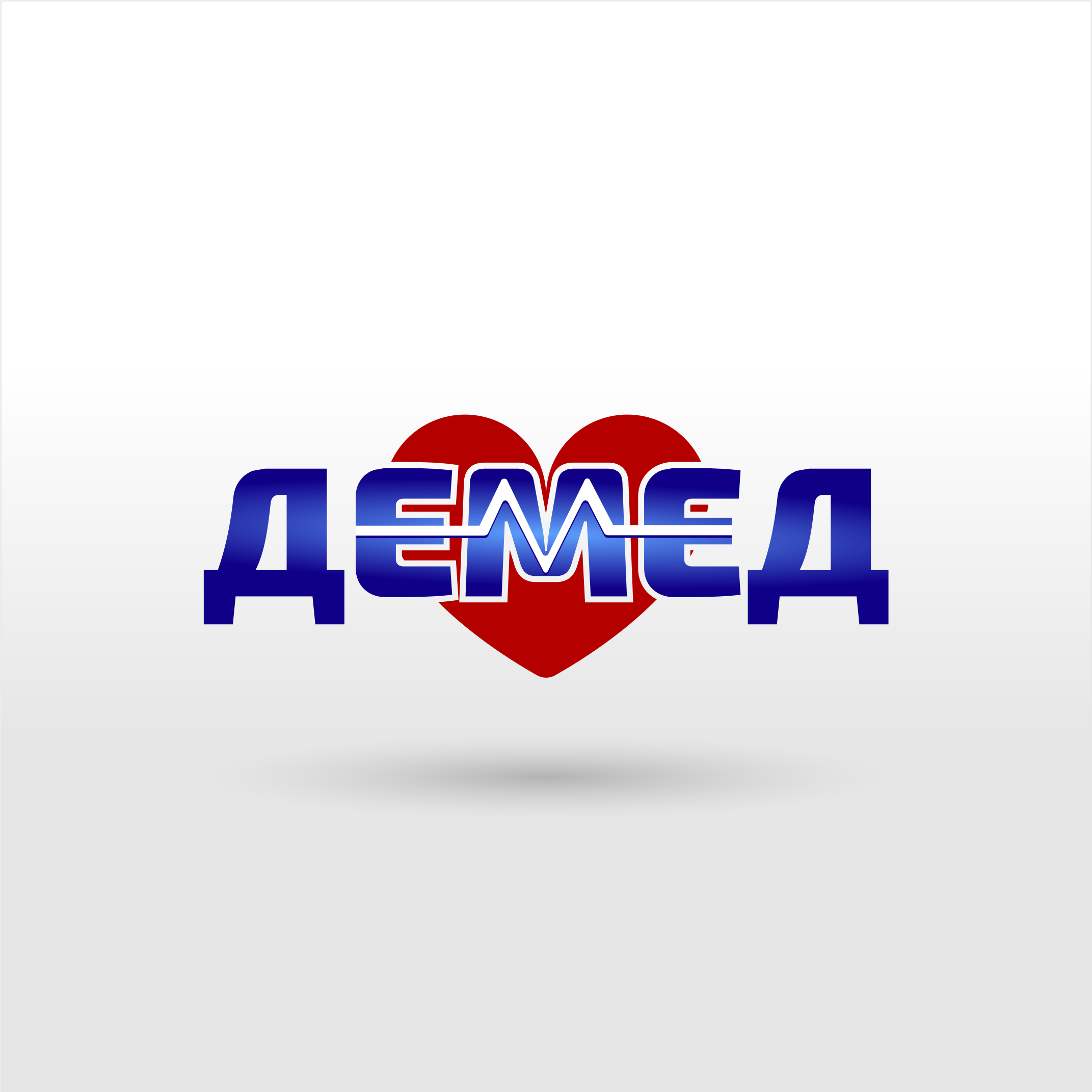 Логотип медицинского центра фото f_6015dcb98681bd29.png