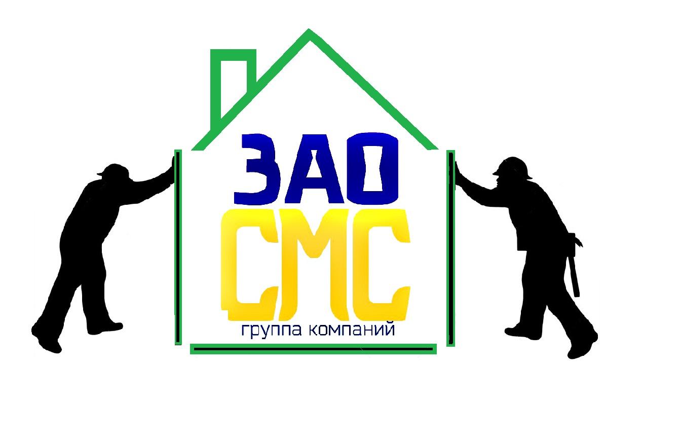 Дизайнер для разработки Логотипа для организации !СРОЧНО! фото f_4635a27d6999d8cc.jpg