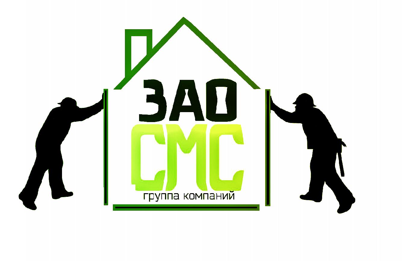 Дизайнер для разработки Логотипа для организации !СРОЧНО! фото f_6015a27d6922343e.jpg