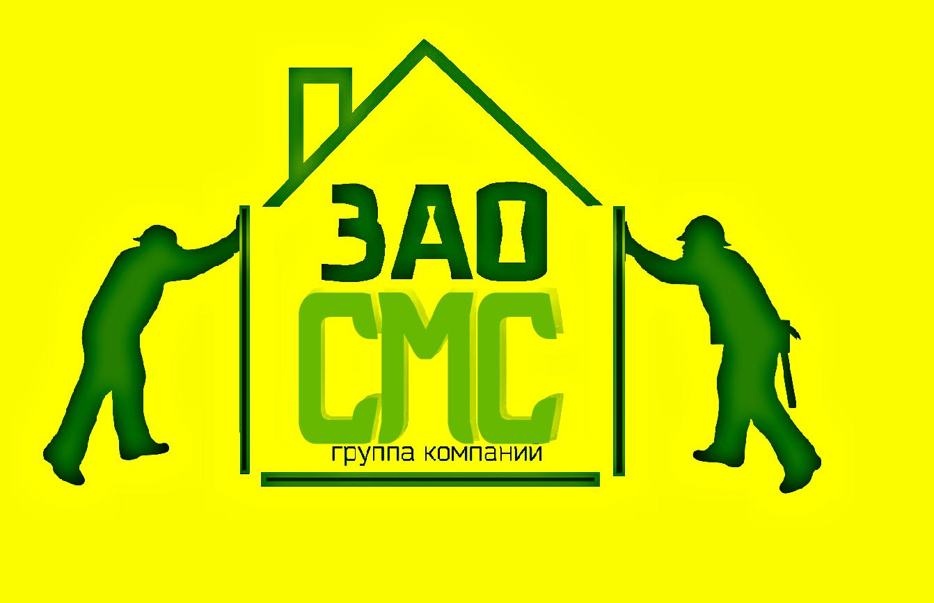 Дизайнер для разработки Логотипа для организации !СРОЧНО! фото f_7195a27d69edd14d.jpg