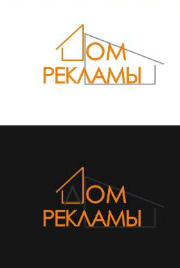 Дизайн логотипа рекламно-производственной компании фото f_0935ede2b71733be.jpg