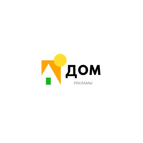 Дизайн логотипа рекламно-производственной компании фото f_1175ede2b7dc72b8.png