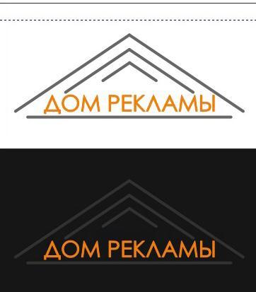 Дизайн логотипа рекламно-производственной компании фото f_2465ede2b9c55630.jpg