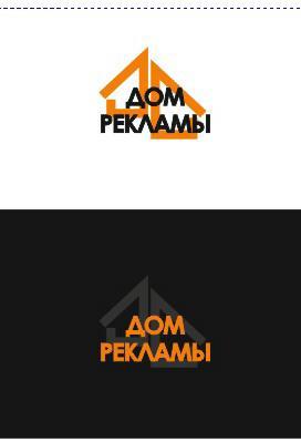 Дизайн логотипа рекламно-производственной компании фото f_7315ede2b55af639.jpg