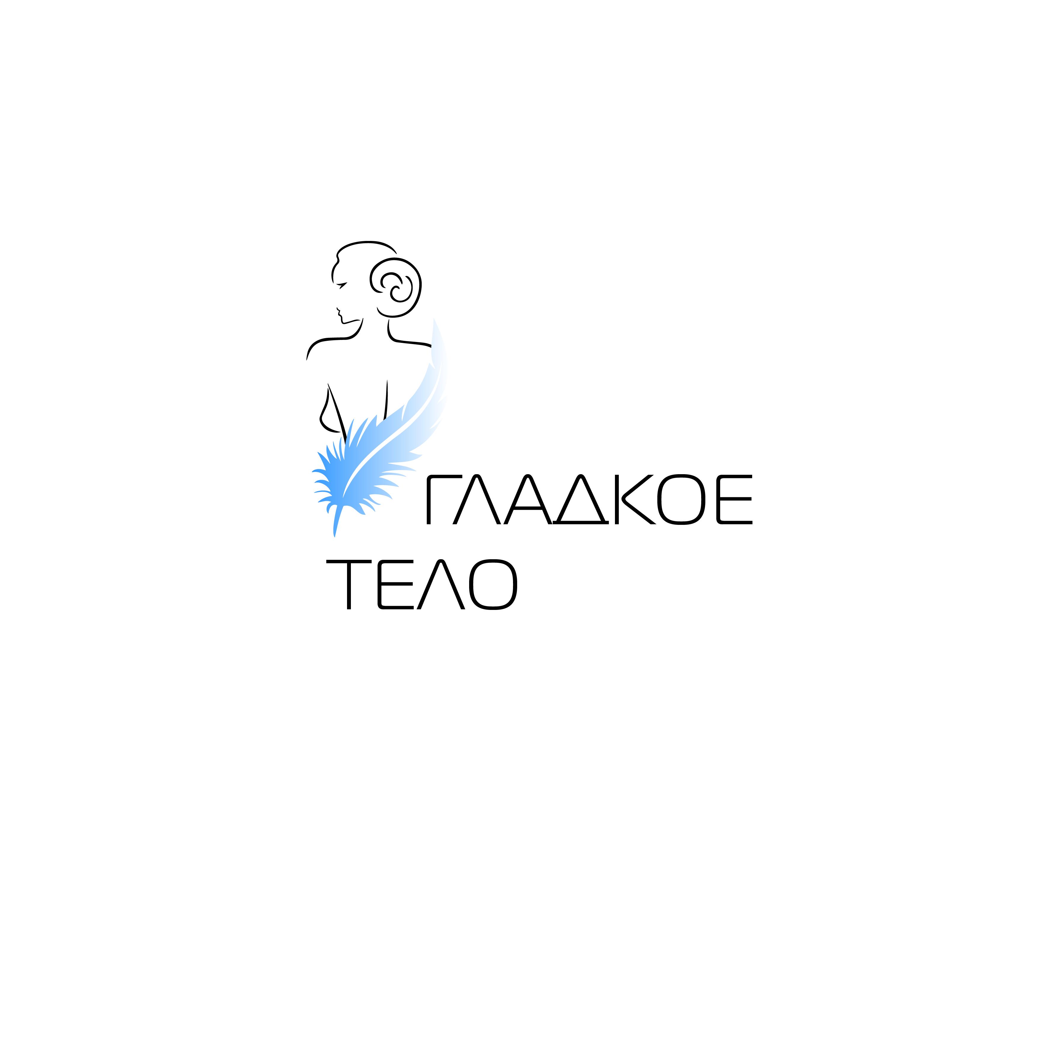 Логотип для сети студий лазерной эпиляции фото f_1295a5283259bd1c.jpg