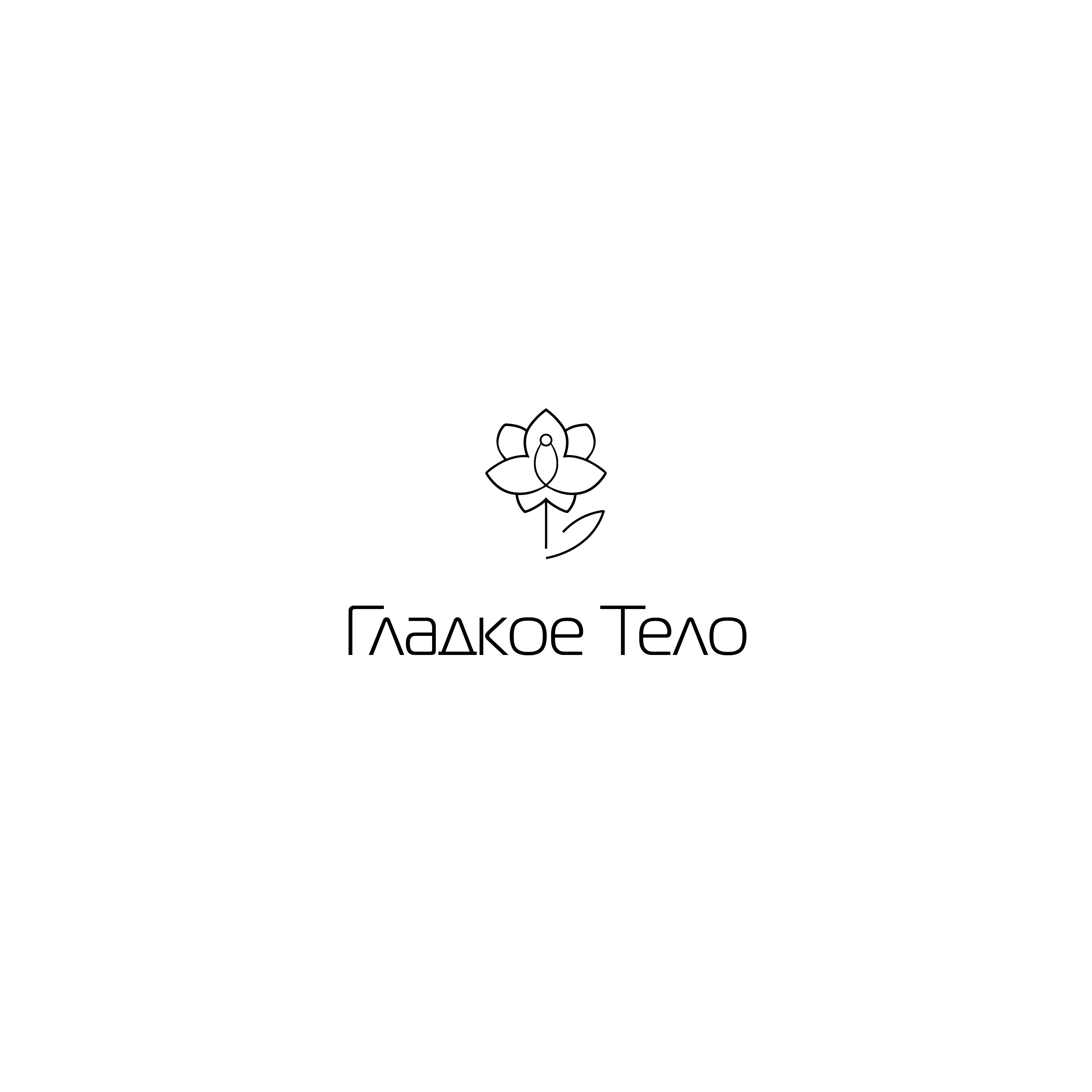 Логотип для сети студий лазерной эпиляции фото f_5265a528315dab04.jpg