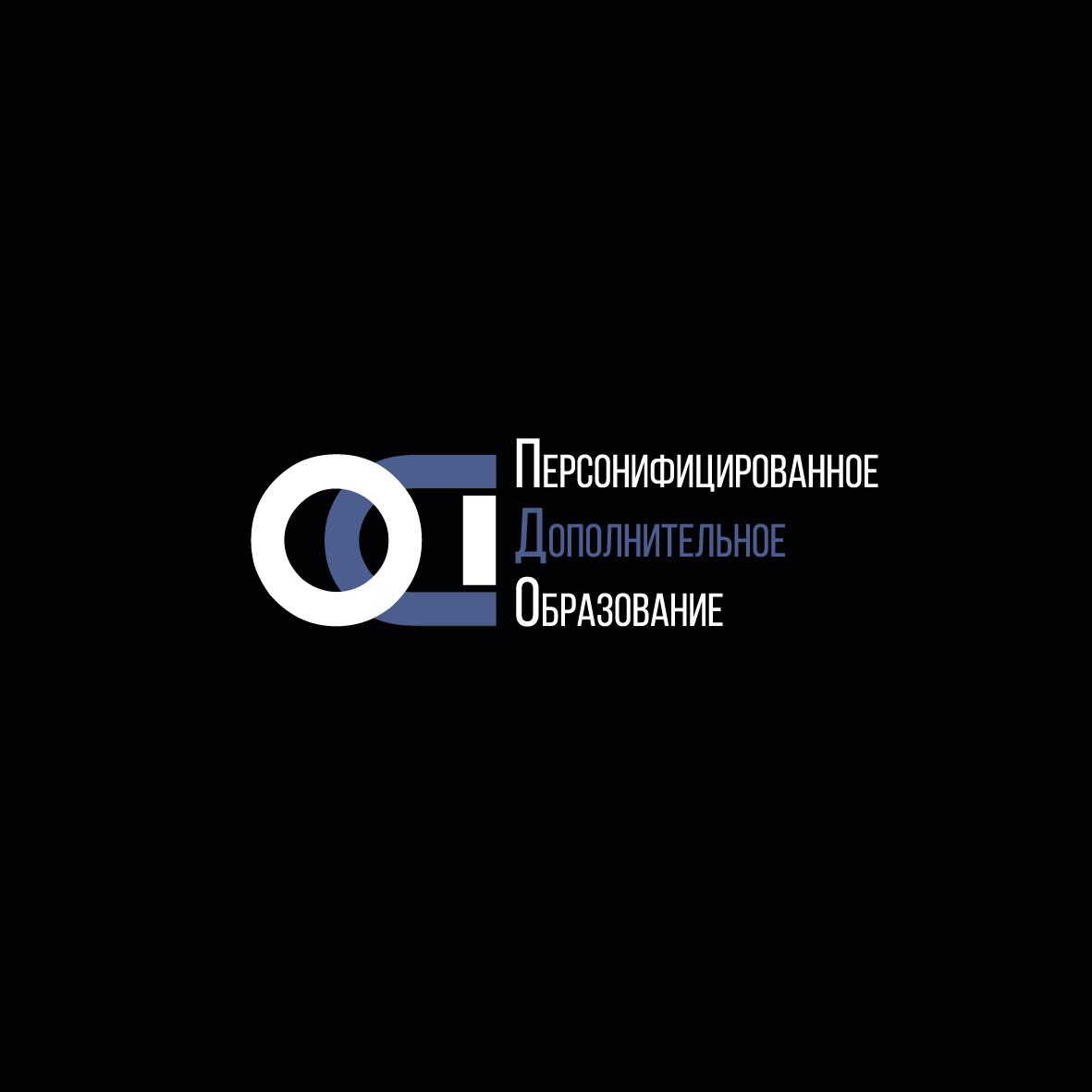 Логотип для интернет-портала фото f_8065a44157545785.jpg