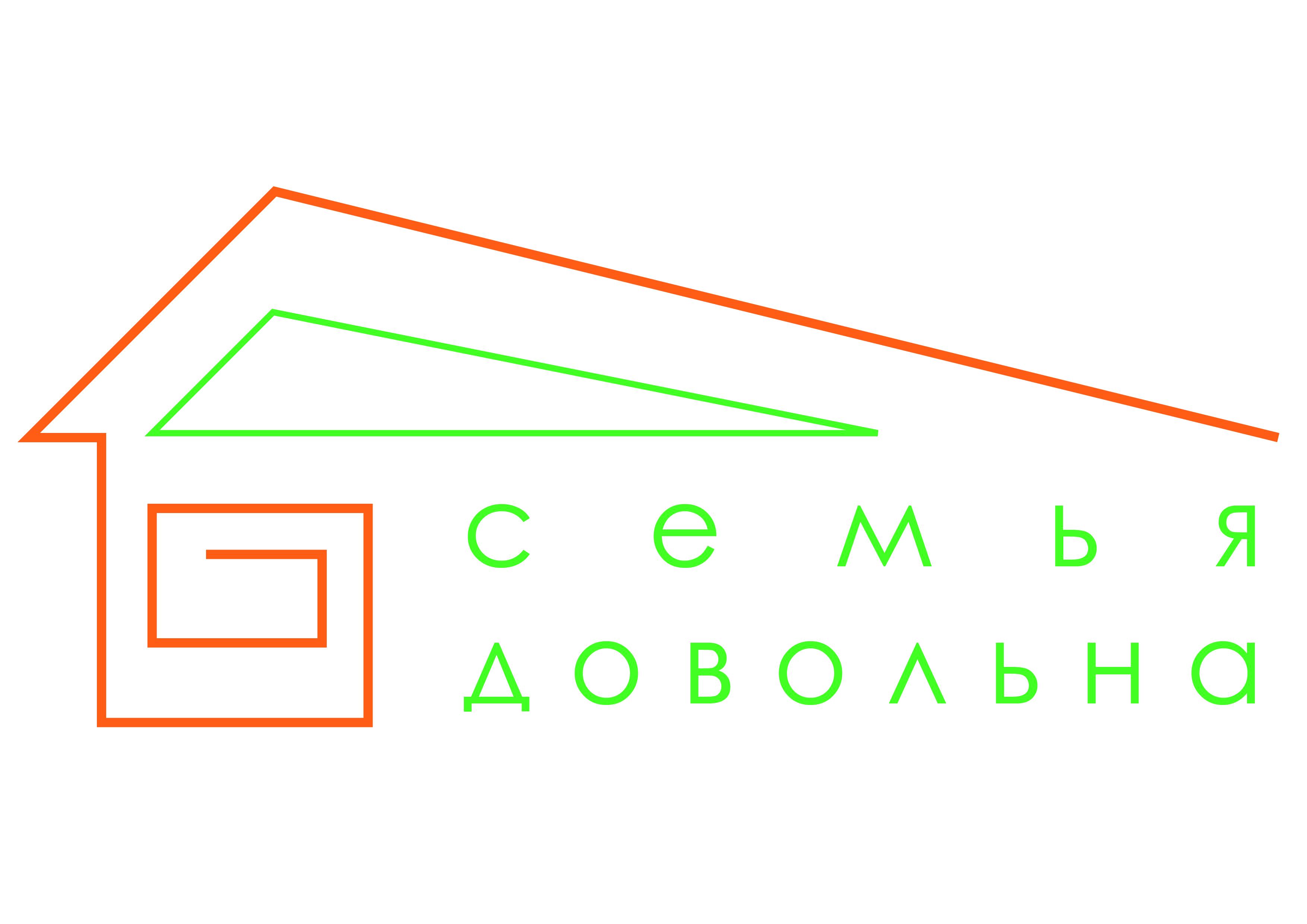 "Разработайте логотип для торговой марки ""Семья довольна"" фото f_3825ba91b579b5b3.jpg"