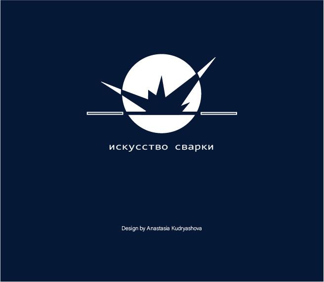 Разработка логотипа для Конкурса фото f_1835f6f7f5054a98.jpg